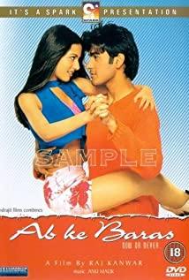 Ab Ke Baras (2002) cover