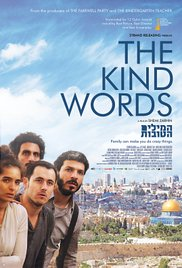 The Kind Words (2015) cover