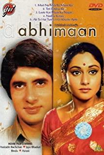 Abhimaan (1973) cover