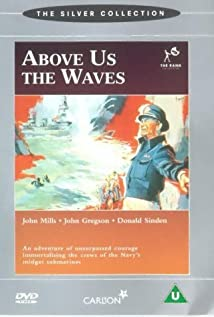 Above Us the Waves (1955) cover