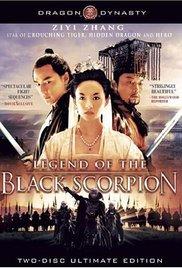 Ye yan (2006) cover
