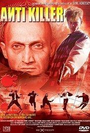 [Anti]killer (2002) cover