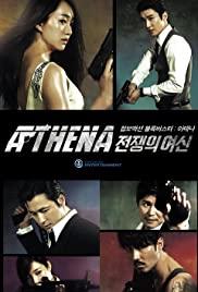 Athena: Jeonjaeng-ui Yeoshin (2010) cover