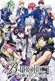 B-Project: Kodô Ambitious (2016) cover