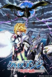 Cross Ange: Tenshi to Ryuu no Rondo (2014) cover