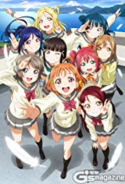 Love Live! Sunshine!! (2016) cover