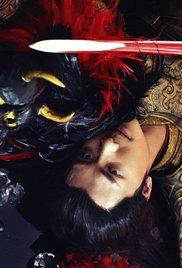 Prince of Lan Ling (2013) cover