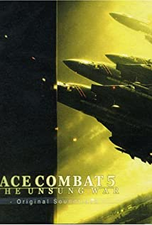 Ace Combat 5: The Unsung War (2004) cover