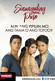 Sinungaling mong puso (2016) cover