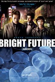 Akarui mirai (2002) cover