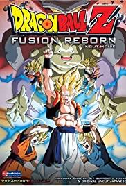 Dragon Ball Z: Fukkatsu no Fusion!! Gokuu to Vegeta (1995) cover