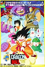 Dragon Ball: Doragon bôru - Shenron no densetsu (1986) cover