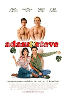 Adam & Steve (2005) cover