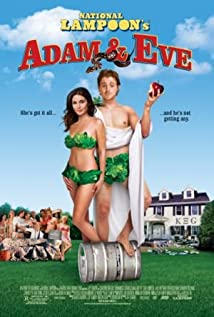 Adam and Eve (2005) cover