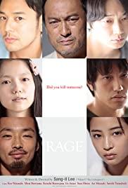 Ikari (2016) cover