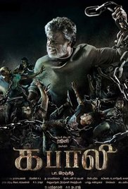 Kabali (2016) cover