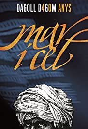 Mar i cel (2016) cover