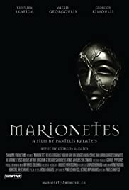 Marionetes (2015) cover