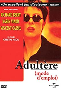 Adultère, mode d'emploi (1995) cover