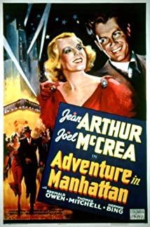 Adventure in Manhattan (1936) cover