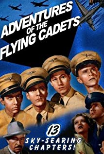 Adventures of the Flying Cadets (1943) cover
