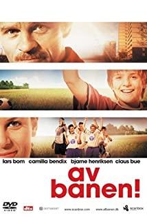 Af banen (2005) cover
