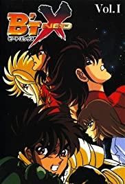 B'T X Neo 1997 poster
