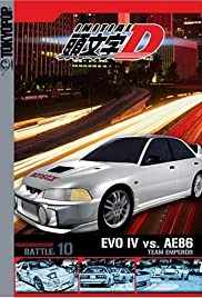Initial D: First Stage (1998) cover