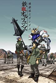 Kidou Senshi Gundam: Tekketsu no Orphans (2015) cover