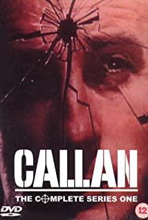 Callan (1967) cover