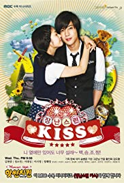 Mischievous Kiss (2010) cover