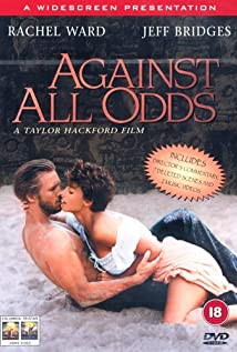Against All Odds (1984) cover
