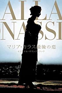 Callas e Onassis (2005) cover