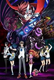 Seikuriddo sebun 2011 poster