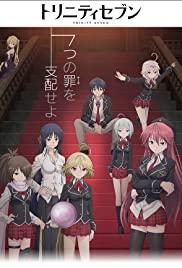 Trinity Seven: 7-nin no Masho Tsukai (2014) cover