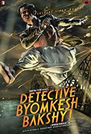 Detective Byomkesh Bakshy! (2015) cover