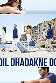 Dil Dhadakne Do (2015) cover