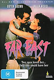 Far East 1982 poster
