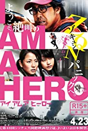 I Am a Hero (2015) cover