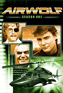 Airwolf (1984) cover