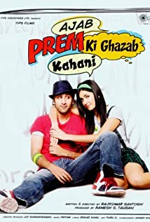 Ajab Prem Ki Ghazab Kahani (2009) cover
