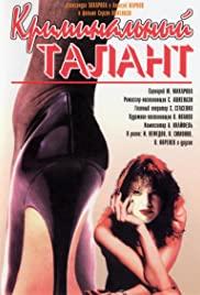 Kriminalnyy talant 1988 poster