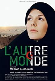 L'autre monde (2010) cover