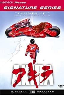 Akira (1988) cover