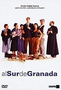 Al sur de Granada (2003) cover