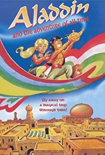 Aladdin and the Adventure of All Time (2000) cover