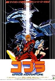 Space Adventure Cobra (1982) cover