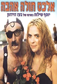 Alex Holeh Ahavah (1986) cover