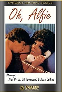 Alfie Darling 1976 poster