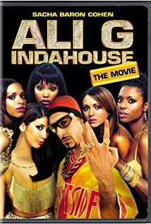 Ali G Indahouse (2002) cover